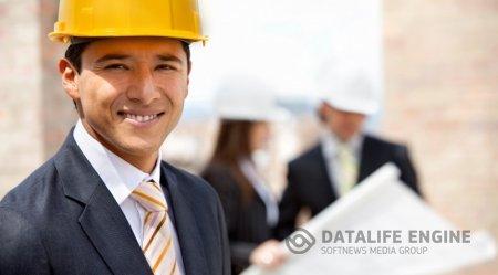 Условия получения строительной лицензии