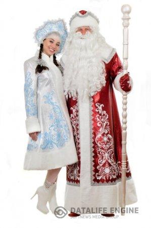 Готовимся к новому году: Выбираем костюм Деда Мороза и Снегурочки