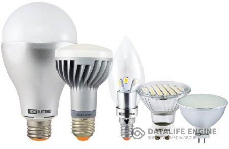 Светодиодные лампы: надежность, долговечность, экономия