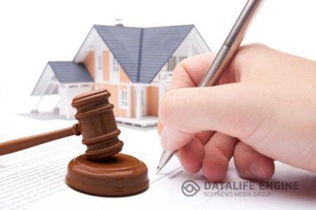Проверка земли и недвижимости перед покупкой: Преимущества услуги