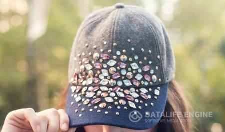 Очищаем кепку правильно: совет продавца