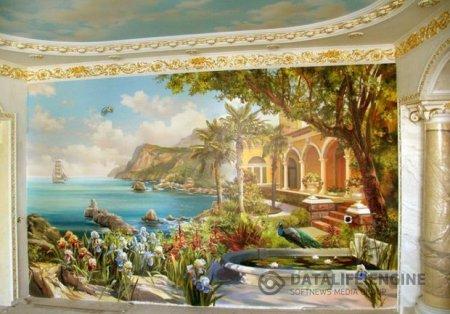 Пейзажи на стенах